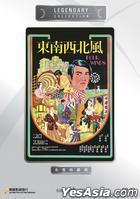 Four Winds (1974) (DVD) (Hong Kong Version)