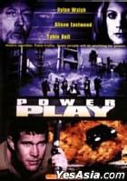 Power Play (Malaysia Version)