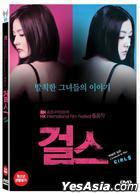 Girl$ (DVD) (Korea Version)