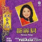 Li Feng Jin Dian Xi Lie (2CD) (Malaysia Version)