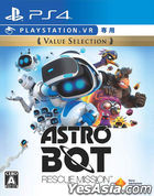 ASTRO BOT: RESCUE MISSION (Bargain Edition) (Japan Version)