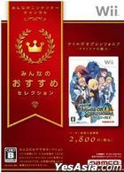 Tales of Symphonia Knight of Ratatosk (Bargain Edition) (Japan Version)