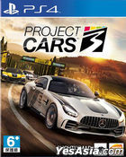 Project Cars 3 (Asian Chinese Version)