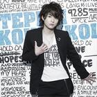 Kimi Dake (SINGLE+DVD)(First Press Limited Edition)(Japan Version)