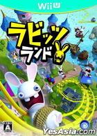 Rabbids Land (Wii U) (日本版)
