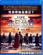 The Philosophers (2013) (Blu-ray) (Hong Kong Version)