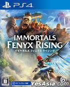 Immortals Fenyx Rising (Japan Version)