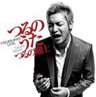 Tsuruno Tsuyoshi Cover Album 'Tsuru no Uta'  (ALBUM+DVD)(Japan Version)