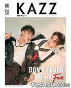 KAZZ : Vol. 166 - Win & Folk - Cover B