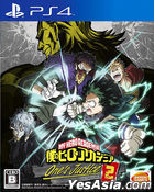 My Hero Academia: One's Justice 2 (Japan Version)
