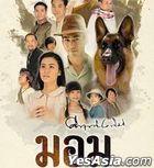 Mom (DVD) (End) (Thailand Version)