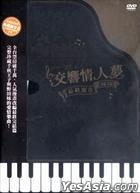 Nodame Cantabile: The Final Score - Part 1 & 2 (DVD) (English Subtitled) (Limited Edition) (Taiwan Version)
