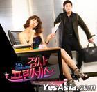 Prosecutor Princess OST (SBS TV Drama)