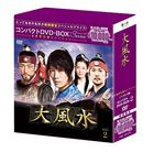 The Great Seer (DVD) (Box 2) (Compact Uncut Complete Edition) (Special Priced Edition) (Japan Version)