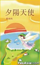 Xi Yang Tian Shi
