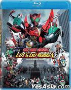 OOO, Den-O, All Riders: Let's Go Kamen Riders (2011) (Blu-ray) (Hong Kong Version)