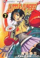 Little Jumper (Vol.7) (End)