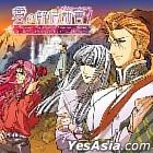 Ai no Kaitai Shinsho Revolution 1 Drama Album (Japan Version)