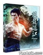 The Way of the Dragon (1972) (Blu-ray) (4K Remastering) (Scanavo Full Slip Outcase Edition) (Korea Version)