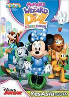 Mickey Mouse Clubhouse: Minnie's The Wizard Of Dizz (DVD) (Hong Kong Version)