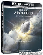 Apollo 13 (1995) (4K Ultra HD + Blu-ray) (25th Anniversary Steelbook Edition) (Taiwan Version)