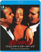 The Fabulous Baker Boys    (Blu-ray) (廉價版)(日本版)
