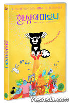 Marona's Fantastic Tale (DVD) (Korea Version)