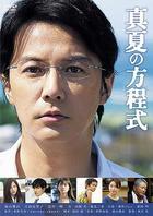 Midsummer Formula (DVD)(Standard Edition)(Japan Version)
