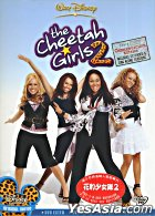 The Cheetah Girls 2 (DVD) (Hong Kong Version)