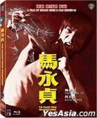 The Boxer From Shantung (1972) (Blu-ray) (Taiwan Version)