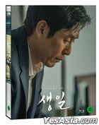没有你的生日 (Blu-ray) (韩国版)