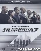Fast & Furious 7 (2015) (Blu-ray) (Taiwan Version)