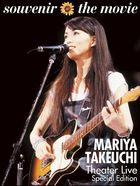 souvenir the movie  -Mariya Takeuchi Theater Live- (Special Edition) [BLU-RAY] (Japan Version)