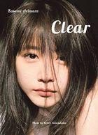Arimura Kasumi Photobook 'Clear'