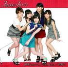 Senobi / Date janaiyo Uchi no Jinsei wa [Type B] (SINGLE+DVD) (First Press Limited Edition) (Japan Version)