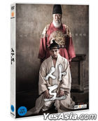 思悼 (DVD) (韩国版)