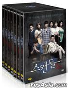 Scandal: A Shocking and Wrongful Incident (DVD) (13-Disc) (First Press Limited Edition) (English Subtitled) (MBC TV Drama) (Korea Version)