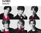 Imitation Rain / D.D. (SINGLE + DVD + A5 Sized Clear File [TYPE E] ) (First Press Limited Edition) (Japan Version)
