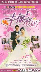 Xing Fu Mi Ma (H-DVD) (End) (China Version)