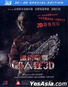 Texas Chainsaw (2013) (Blu-ray) (2D + 3D Special Edition) (Hong Kong Version)
