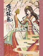 Hakuoki 2021 Desktop Calendar (Japan Version)