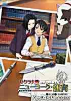 Sakura War New York (DVD) (Vol.2) (First Press Limited Edition) (Japan Version)