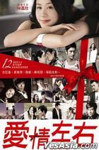Fit Lover (DVD) (Hong Kong Version)