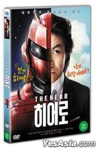 The Hero (DVD) (Korea Version)