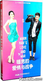 Warm Man's Love And War (H-DVD) (Ep. 1-34) (End) (China Version)