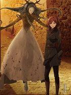 Fairy gone Vol.1 (DVD) (Japan Version)