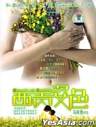 Beauty Of Saigon (DVD) (China Version)