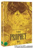 The Prophet (DVD) (Korea Version)