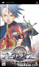 BLADE DANCER 千年的约定 (日本版)