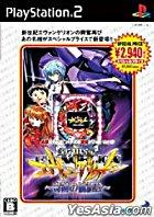 CR Neon Genesis Evangelion Kiseki no Kachiku wa (Bargain Edition) (Japan Version)